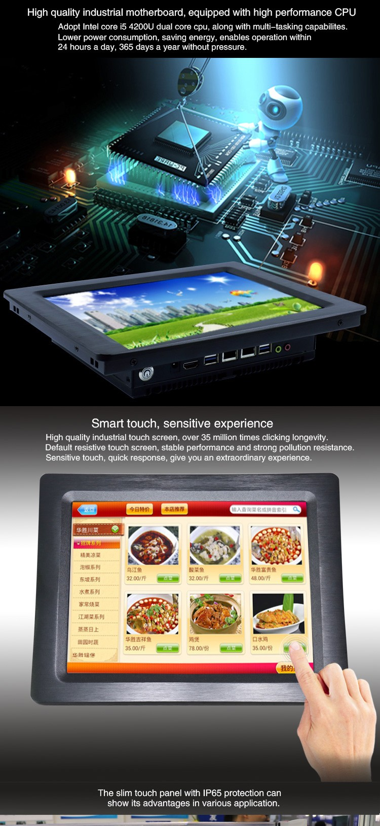 10.4'' Intel Core I5 Processor Touch Screen All In One Computer With RS232 Port For Industrial Application