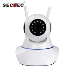 home security 2mp real-time monitoring system smart wifi family robot wifi ip camera