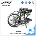 2016 Most Popular 20 inch wheel 7 speeds folding bike with electric is optional