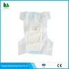 Cheap price custom special discount cheap disposable pet diaper