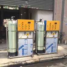 Reverse Osmosis removing salt system brackish water treatment machine for drinking