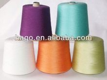 china 2-ply acrylic yarn