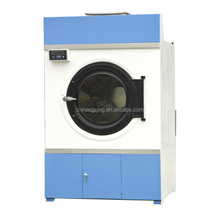 150Kg industrial clothes tumble dryer