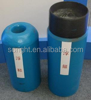 Casing Float collar/Float shoe Equipment