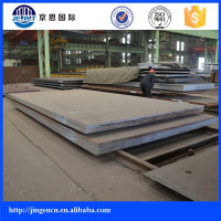 Hot Sale Primary Quality Structural High Yield Piont Steel Plate for sale
