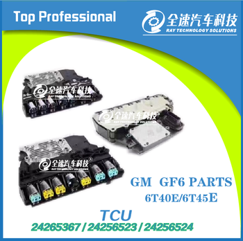 GENUINE NEW GF6 TCU/TCU 6T45E/6T40E/6T30E 24265367 / 24256523 / 24256524