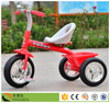 Alibaba Hot Sale tricycle design and painting electric tricycle in china tricycle sell in morocco