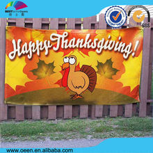 Vinyl banner for Thanksgiving Celebration