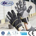 NMSAFETY bike glove/cycling gloves/sport gloves