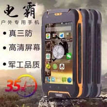 "F605 4.5"" IP68 military grade rugged waterproof phone MTK6572 dual Core dual sim smartphone 6000mah Android 4.4 F605"