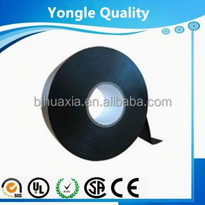 2017 good price pvc electrical yongle wiring harness wrap tape made in China