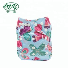 Fashion Reusable Cloth Diaper All In One For Night