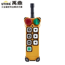 Nice F24-6S industrial wireless universal radio remote control distance transmitter for overhead crane AC/DC