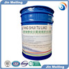 Single componet polyurethane waterproof coating for railway/highway /building