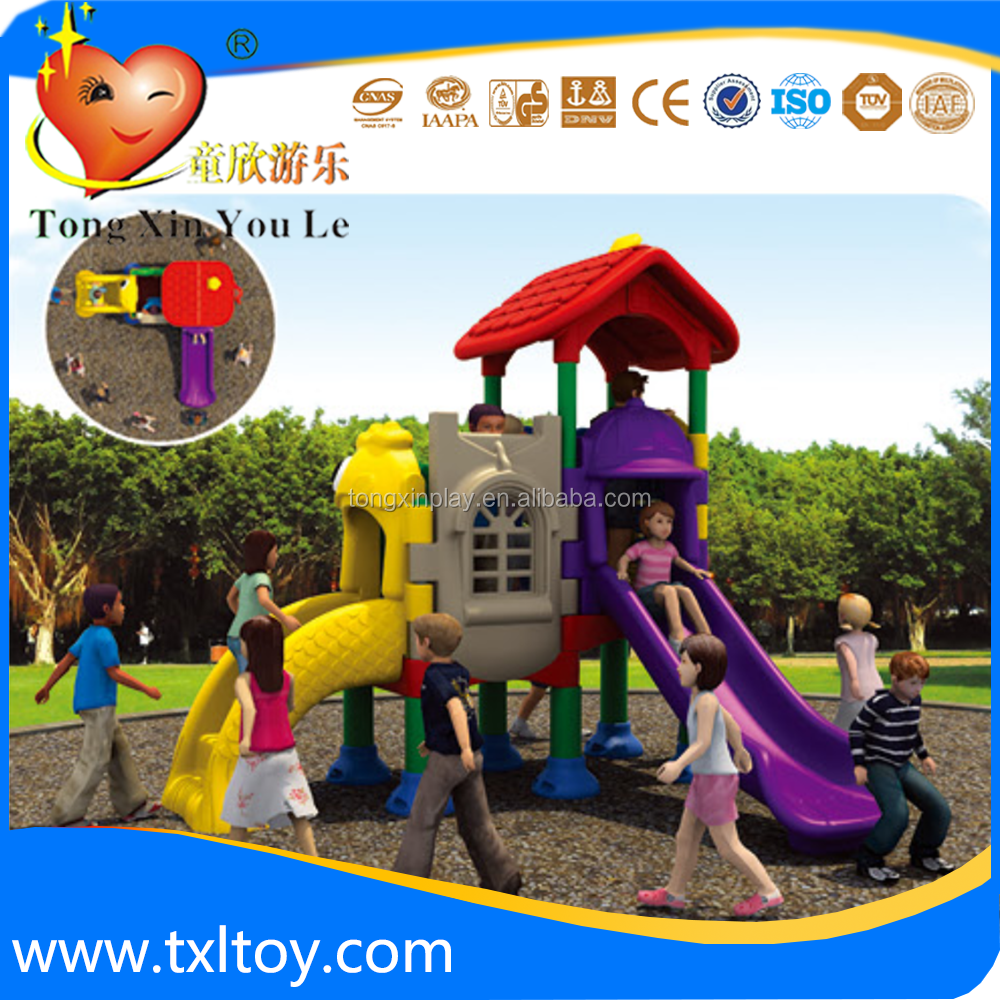 2017 plastic children outdoor playground