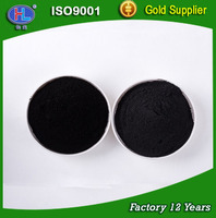 Buy china activated carbon msds with good price in China on ...