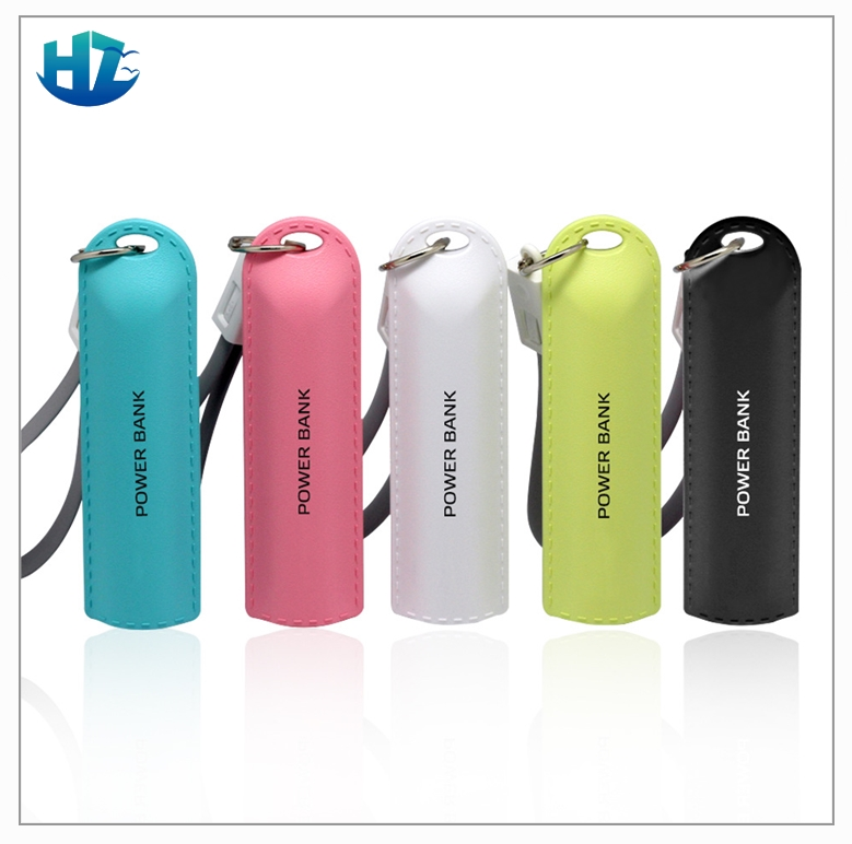 mini key chain mobile 2600mah power bank emergency keychain battery charger