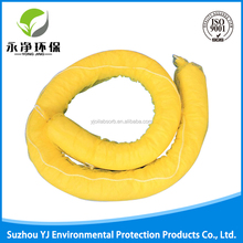 Yellow Color Lightweight Water Absorbent Boom