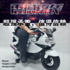 Latest kids electric motorcycle price cheap battery children motorcycle for big baby