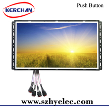 12 V opren frame LCD screen SD and USB 15.6inch gif flash digital picture frame with CE ,ROHS