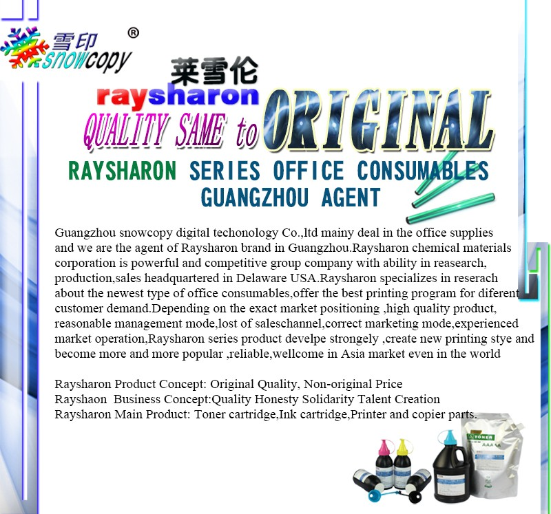 Raysharon Japan Toner Powder Bulk Toner Used in Xerox WorkCentre 5745 5755 5765 5790 5845 5855 5865 5875