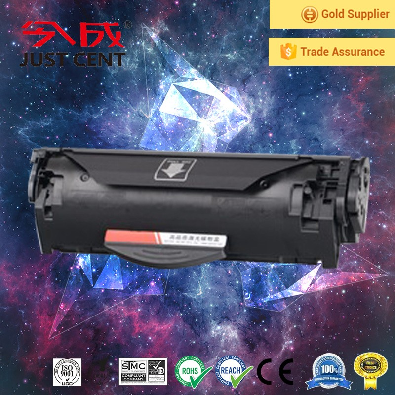 Buy wholesale from china laser Toner cartridge 2612a for HP print 1015 1018