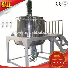 hot sale cosmetic manufacturing plant/cosmetics mixing tank