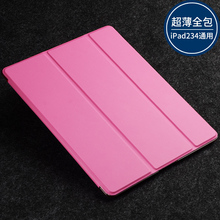 Ultra-thin Folding Stand Leather Case For iPad 2 3 4