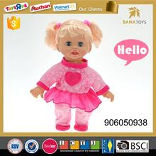 Cute electric toys vinyl dancing baby doll