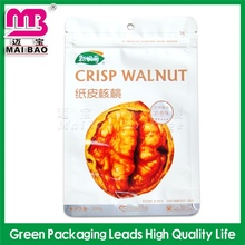 Environmental friendly food grade pharmaceutical packaging sachets
