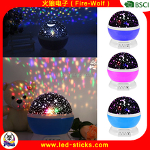 Room Novelty Projector Lamp Rotary Flashing Sky Star Projector for Kid Children Baby Gif