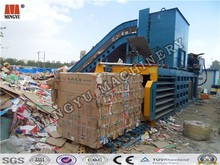 Horizontal hydraulic cardboard baler/used cotton baler machine/rags packer machinery