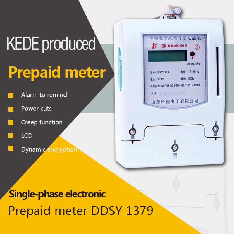 single phase electric type register digital display prepaid smart electricity meter
