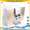 Household Reverse Osmosis RO Water Filter