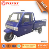 Closed Driver Cabin Strong Heavy Load 250CC China Cargo Tricycle