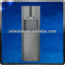 Elegance Standing Water Dispenser YLR2-5-X(16L/D)