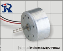 dc motor for CD Player JRX-Q-300FA12350