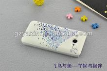 Newest case for samsung galaxy core i8260 i8262,Factory price high quality case for samsung galaxy core i8260