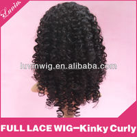 express alibaba china wholesale hair high quality brazilian virgin hair extension lace front hair toupees