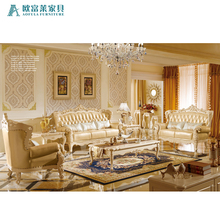 3 Piece Luxury White Carved Leather Sofa Set