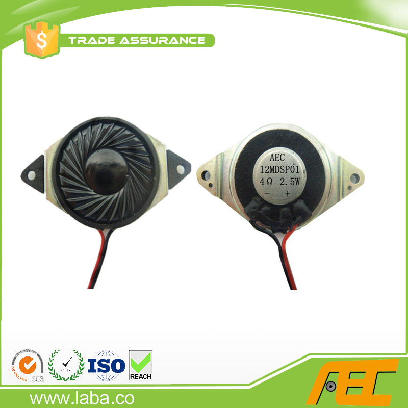 Alibaba Golden Supplier 26mm MP4 Speaker Parts 4ohm 2.5W Micro Mylar Speaker