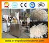 almond processing machines /almond slicing machine whatsapp/wechat: 0086 18939583282