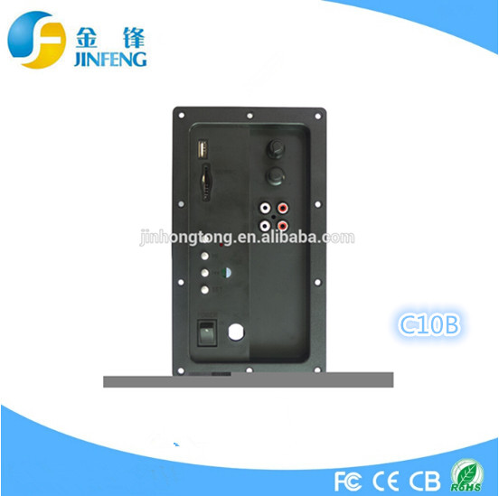C10B Control Front panel withSD USB