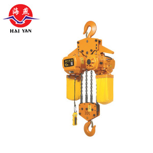 HUAXIN Good Quality 30 ton 10 ton 8 ton 250kg Crane Lifting Electric Chain Hoist china