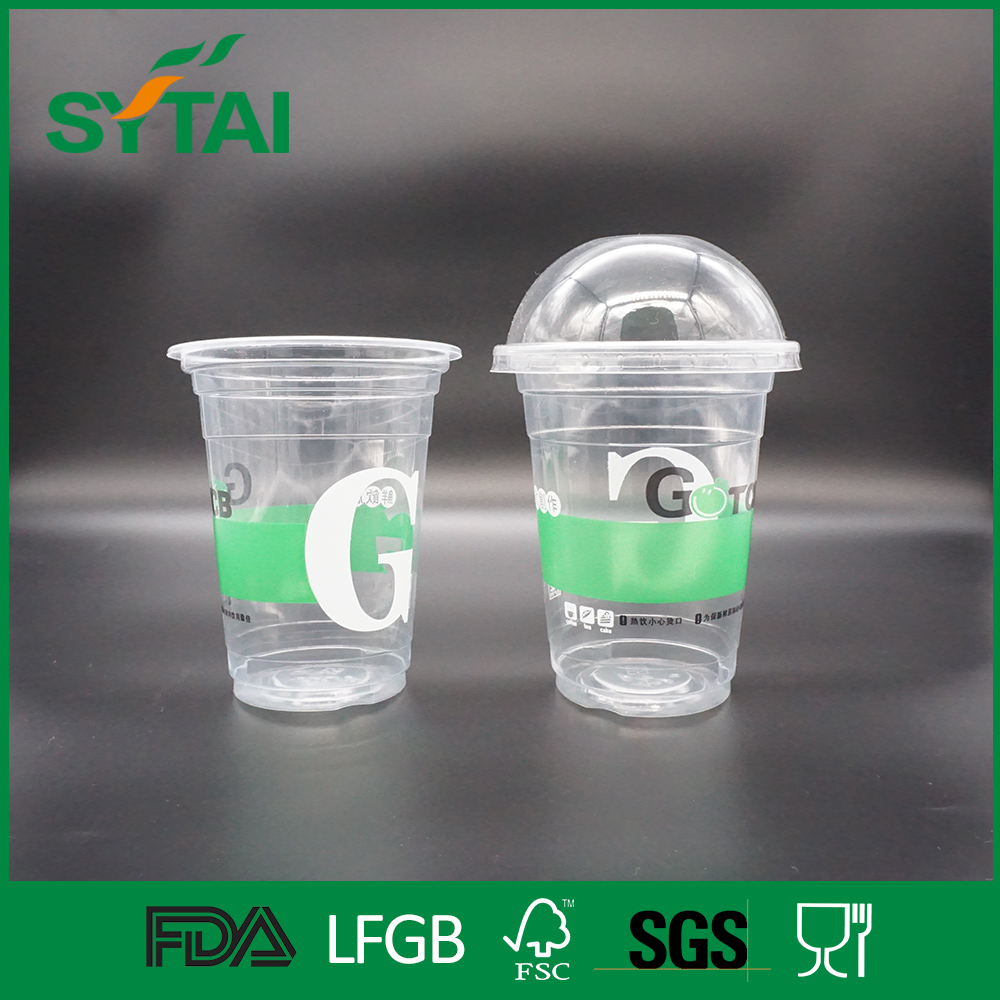 Beverage use PP disposable plastic cup with lid