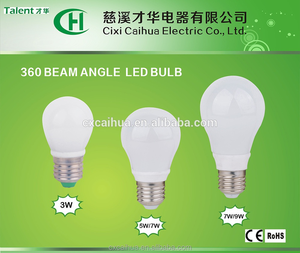 led bulb light CE unique designed aluminum smd e27 led bulb,best price led bulb 5w 7w 9w 12w ,good quality led bulb E27