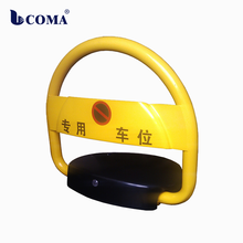 Vehicle security car parking barrier lock for parking lot