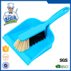 Mr. SIGA Household foldable portable dustpan and sweeper brush