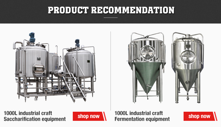 Shendong 1000L beer brewery equipment