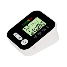 Splinktech Automatic Digital Upper Arm Blood Pressure Monitor with Large Cuff Electronic Blood Pressure Machines for Home Use